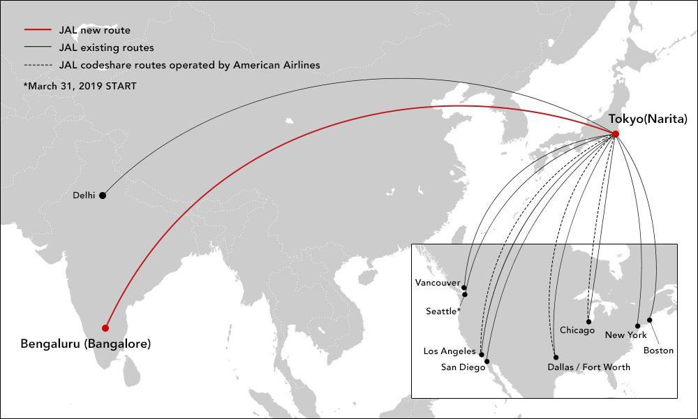 JAL バンガロール 日本