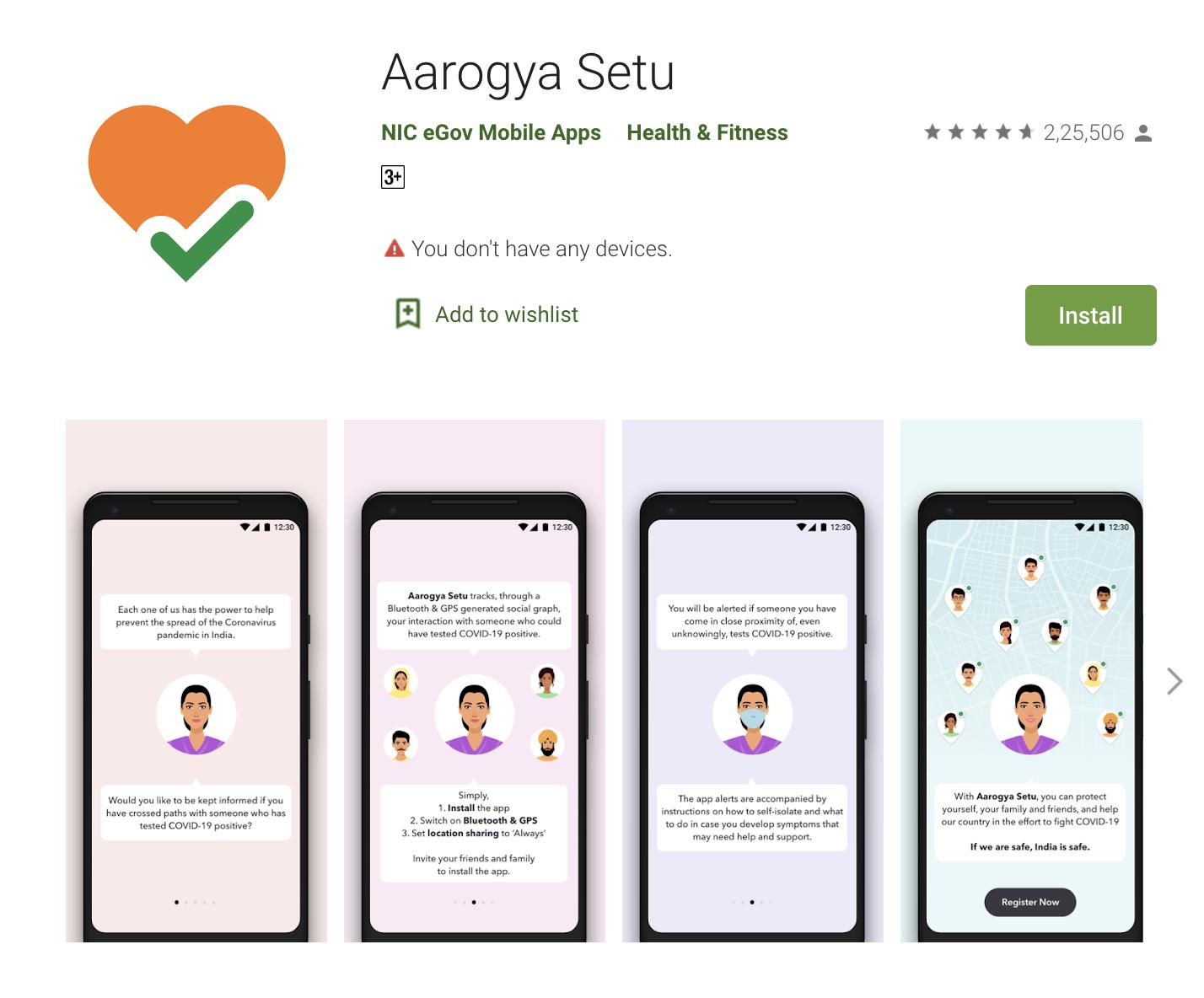 コロナ インド アプリ