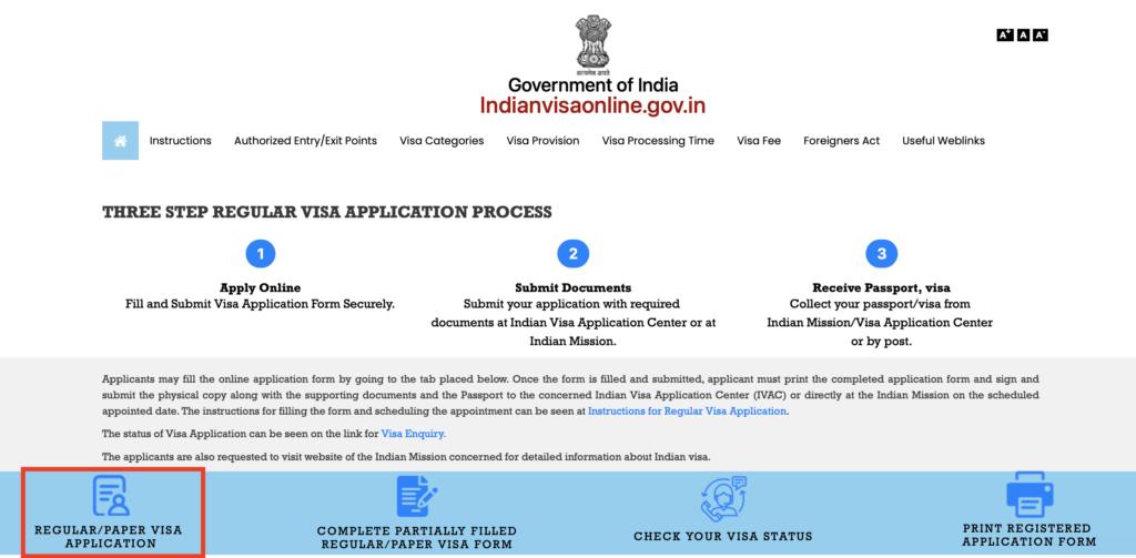 インド VISA 手順